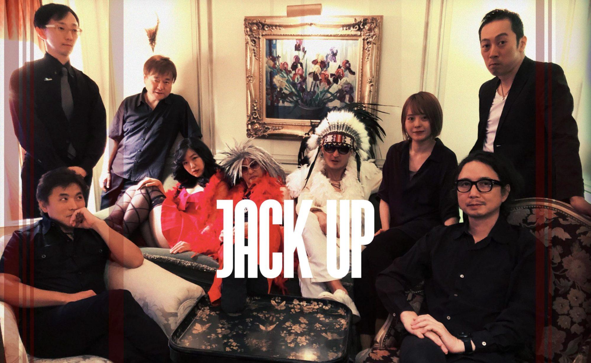 Jack Up
